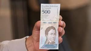 Какая средняя зарплата в Венесуэле в 2021 году