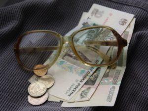 Является ли пенсия доходом