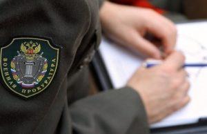 Будет ли повышение зарплаты прокурорским работникам в 2019 году