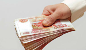 Какая компенсация полагается за задержку зарплаты