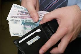 Какая минимальная и средняя зарплата в Казани