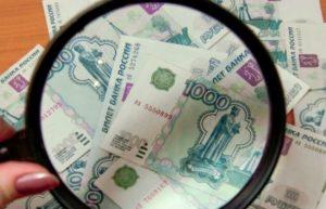 Какая минимальная и средняя зарплаты в Перми в 2021 году