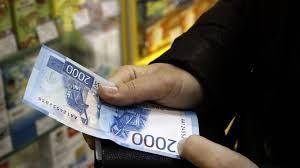 Какая минимальная и средняя зарплаты в Воронеже в 2019 году