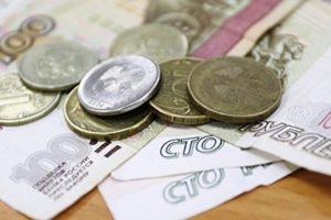 Какая средняя зарплата в Екатеринбурге в 2021 году
