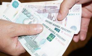 Какая средняя зарплата в Екатеринбурге в 2019 году
