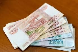 Какая средняя зарплата в Иркутске