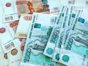 Какая средняя зарплата в Пензе на 2021 год