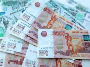 Какая средняя зарплата в Пензе на 2019 год