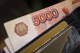 Какая средняя зарплата в Самаре в 2019 году