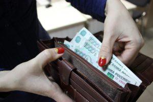 Какая средняя зарплата в Тюмени, и будет ли повышение в 2021 году