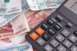 Какая средняя зарплата в Уфе в 2021 году
