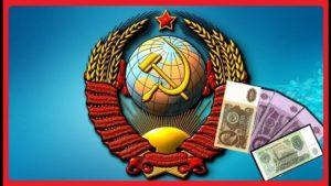 Какие зарплаты были в СССР в перерасчете на сегодня
