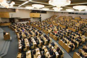Какие зарплаты у депутатов Госдумы в 2019 году