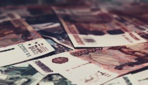 Какие зарплаты в Новосибирске в 2019 году