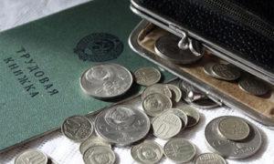 Какое пособие по безработице в 2019 году платят в Башкирии
