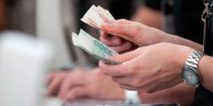 Минимальная и средняя зарплата в Башкирии в 2019 году