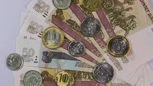 Минимальная и средняя зарплата в Белгороде в 2021 году