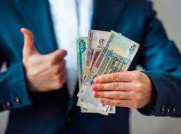 Минимальная и средняя зарплата в Брянске в 2021 году