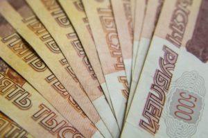 Минимальная и средняя зарплата в Ульяновске