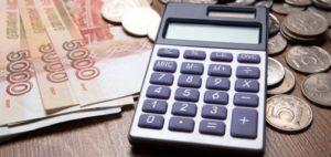 Нужно или нет сдавать 6-НДФЛ, если нет начислений зарплаты