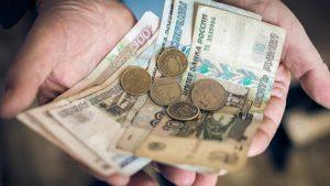 Официальные зарплаты в Венгрии