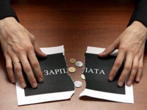 Почему в России такие маленькие зарплаты, и как на них выжить