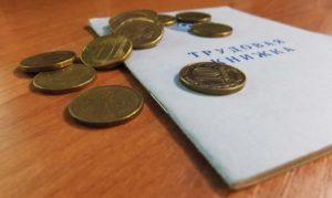 Районный коэффициент по безработице в Томске