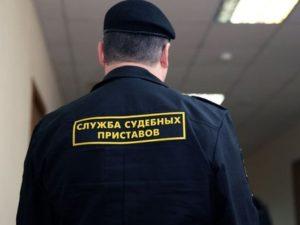 Сколько получает судебный пристав: средняя зарплата в России