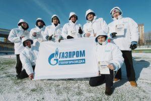 Сколько получают сотрудники в Газпроме