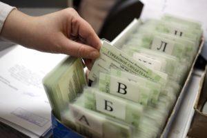 Сколько процентов перечисляется в Пенсионный фонд от зарплаты?