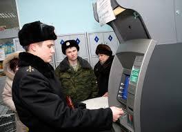 Сколько составляет зарплата контрактника в России
