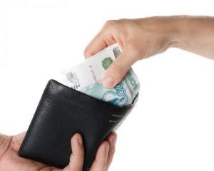 Удержания по исполнительному листу из зарплаты