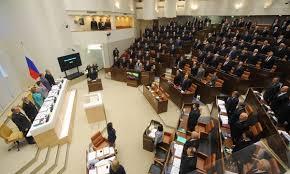 Зарплата сенатора Совета Федерации РФ