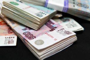 Зарплаты в Сочи в 2021 году