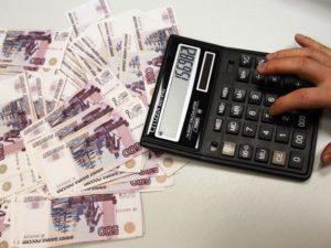 Что означает депонированная зарплата