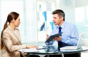 Как попросить повышение зарплаты у руководства