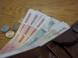 Какая средняя зарплата в Архангельске