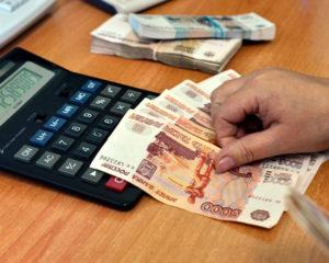 Какая средняя зарплата в Хакасии