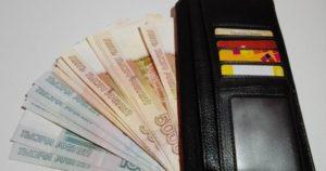 Какая средняя зарплата в Ижевске в 2021 году