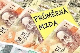 Какая средняя зарплата в Праге в кронах, евро и рублях