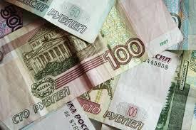 Какая средняя зарплата в Рязани в 2020 году