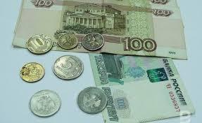 Какая средняя зарплата в Татарстане в 2019 году