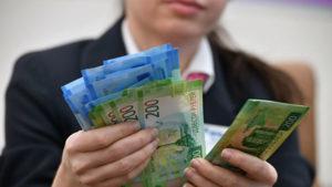Какая средняя зарплата в Якутии