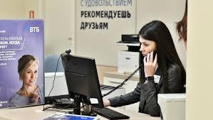 Какая зарплата у специалиста банковского дела в России