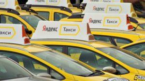 Какая зарплата у водителя в Яндекс.Такси по отзывам