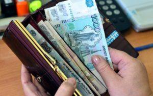 Какая зарплата в Мурманске в 2021 году