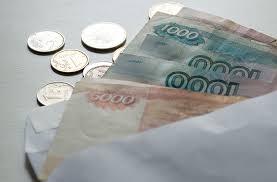 Какая зарплата в Твери в 2020 году