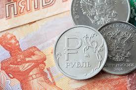 Какие зарплаты получают во Владимире