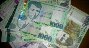 Какие зарплаты в Армении в 2019 году