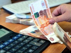 Какие зарплаты в Костроме в 2020 году